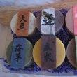 和の素材の手作り石鹸 Beauty Secrets of Japanさんも出品されます。