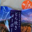 2017年11月26日五十嵐浩晃プレゼンツライブVol.2 円山夜想2日目
