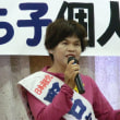 松原市議選 日本共産党候補者の個人演説会・街頭演説にご参加下さい