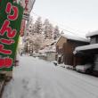 相模原市 北丹沢の麓~青野原の雪 夜50センチ