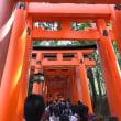 京都その後