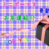 {横浜市泉区!}契約更新で1万円プレゼント◆時給1,500、1夜勤29,000円◆