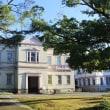 陸軍第九師団司令部庁舎