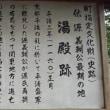 第55番 法山寺