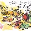 ●「メニュー」(月・水・金発信)