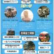 岳南電車公式「岳南電車まつりの詳細」