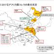 【速報】中国経済を直撃する豚コレラ コラム(272)