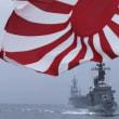 旭日旗を韓国の海に高々と掲げよ、自衛隊よ