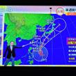 10/20 森田さんの この台風、関東は月曜とか