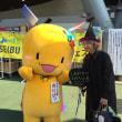たわしおじさん村松優翔T映画祭グランプリ