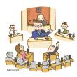 ◆小平市議会2018年6月定例会おわる!〓条例改正に反対した議員が一転、賛成多数で可決した条例に加えようとした「附帯決議」とは?