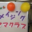A Report from Pastor Ito of Izumi Fukuin Chapel (4/23/2014)