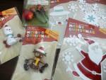 セリアのクリスマス♪
