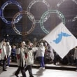 南北朝鮮、五輪開会式を一つの旗で