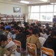 福祉を考える授業(6年)