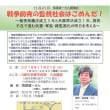 明日11/21(水)に向ヶ丘遊園の多摩市民館