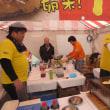 全国発酵食品サミットin白山にてTKGYの出店