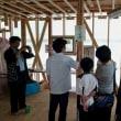 【家づくり教室】現場公開中~『強くて、安くて、安心の家』 上棟祭編 ~№6