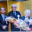 おめでとうございます 神田さち子さん