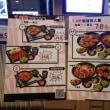 日本式定食専門店とは(;'∀')