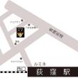 【ライブイベントDJ告知】2/28(水) バリよかナイト vol.14 @ 荻窪  Club Doctor