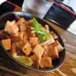 松阪宮町 らー麺 全力