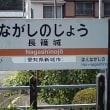 名古屋遠征感想