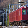 初訪問の養老鉄道
