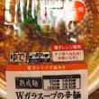相方セレクト♪セブン辛麺(*´艸`)