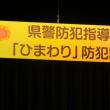 日記(10.16)