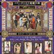 当日席若干あります!7/30の「ベリーダンスと音楽の夜@横浜 vol.37」