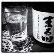 北海道の酒は旨かった