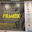 東京フィルメックスで「東京ヴァンパイア」を見てきました