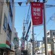 10月13日は箱根駅伝予選会。交通事故、整体、産後調整なら、女性スタッフのいる「立川市のヒロ整骨院」