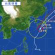 【要警戒!?】台風21号が接近中!日本上陸の恐れが・・・