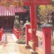 天宝喜の厳島神社