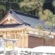 藤後の神社