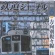 晴耕雨読日記 平成30年4月25日 水曜日 久しぶりのお休み?