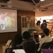 香港染布花工房さん主催展覧会のレッスンとデモンストレーションの様子