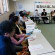 日本共産党津市女性後援会総会&お楽しみ会
