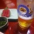 平成30年度仙台市剣道連盟表彰 功労賞