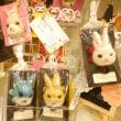♡オススメ商品&うさちゃんヘアゴム♡☆レンタルボックスのフリマボックスミオカ店☆