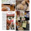 一人二次会 京城飯店「ビールセット」 第45回 「店の特徴のある料理(北京烤鴨)」  「中華街・横浜散策と食事(ランチ)を楽しむ」