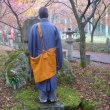 平成29年度慰霊祭