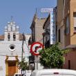 (154) スペイン [アルヘシラス編](2/3)~ホテル→ジブラルタルへ   6/8~9