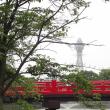 大阪  河底池