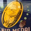 412 TDL×2017.8月×すいかとプーさん×マンスリーメダル。