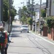 【イベント紹介】11月21日(火) 湘南海岸を歩く 12Km