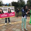 明日は最終日「日本共産党」と「小金沢ゆか」にアベ政治ストップの一票を