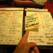麺ダイニング ととこ@神保町 「つったいラーメン」